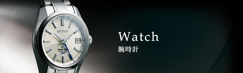 OBARAイオン千歳の腕時計